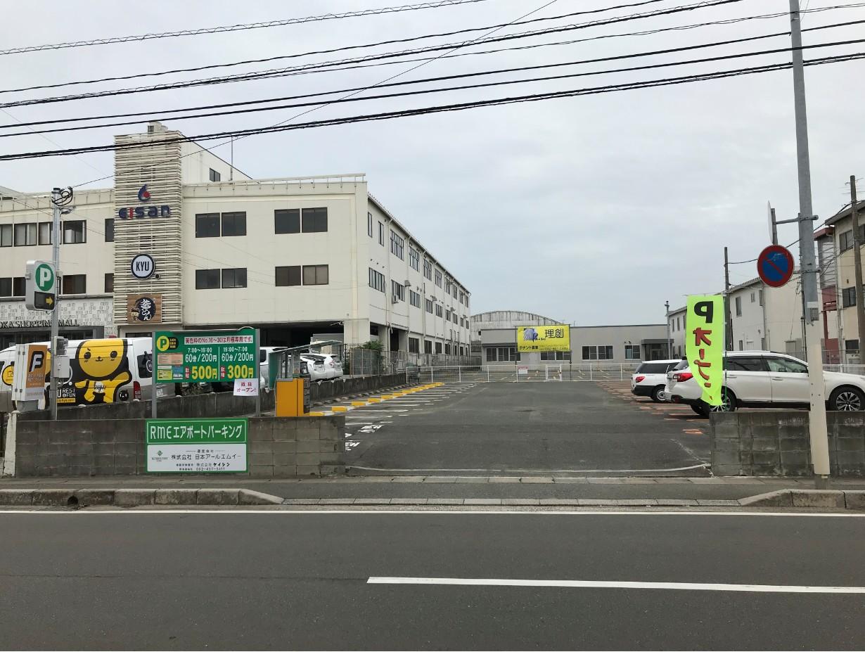 【駐車場】博多区榎田